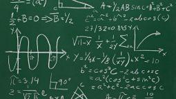 შევასრულებ მათემატიკის ამოცანებს
