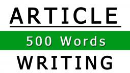 დავწერ 500 სიტყვიან სტატიას