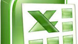 შევქმნი მონაცემთა ბაზას Excel-ში 5 გვერდი