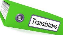ვთარგმნი: ENG&RUS ენებიდან