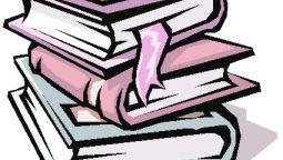 შევადგენ ელექტრონულ წიგნს (5 გვერდი)