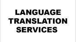 ვთარგმნი ინგლისურ, იტალიურ და რუსულ ენებზე
