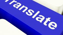 გთავაზობთ თარგმანს ინგლისურიდან ქართულ ენაზე და პირიქით