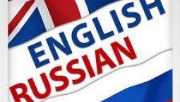 გთავაზობთ თარგმნის მომსახურებას სამ ენაზე (ENG, RUS, GEO)